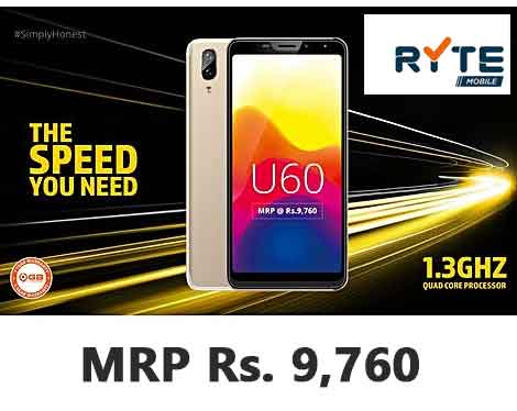 Ryte U60 mobile price in Nepal